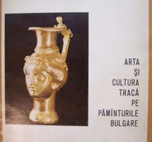 %d0%b0rta-si-cultura-traca-1979