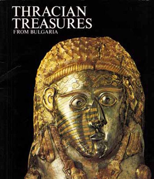 1976-Thracian-Treasures-from-Bulgaria