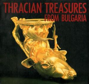 1979-Thracian-treasures-from-Bulgaria-Japan