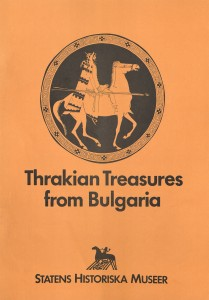 1980-sweden-trakerna-catalogue