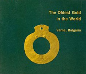 1994-Israel-The-oldest-gold-in-the-world.-Varna-Bulgaria-2