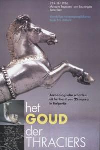 Het-Goud-der-Thraciërs-1984-poster