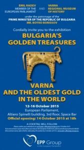 Invitation-Exhibition-14.10.2015
