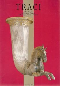 traci-arte-e-cultura-nelle-terre-di-bulgaria-dalle-origini-alla-tarda-romanita-venice-palazzo-ducale1989